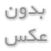 طراحی لوگو Logo Maker and Graphics v1.0